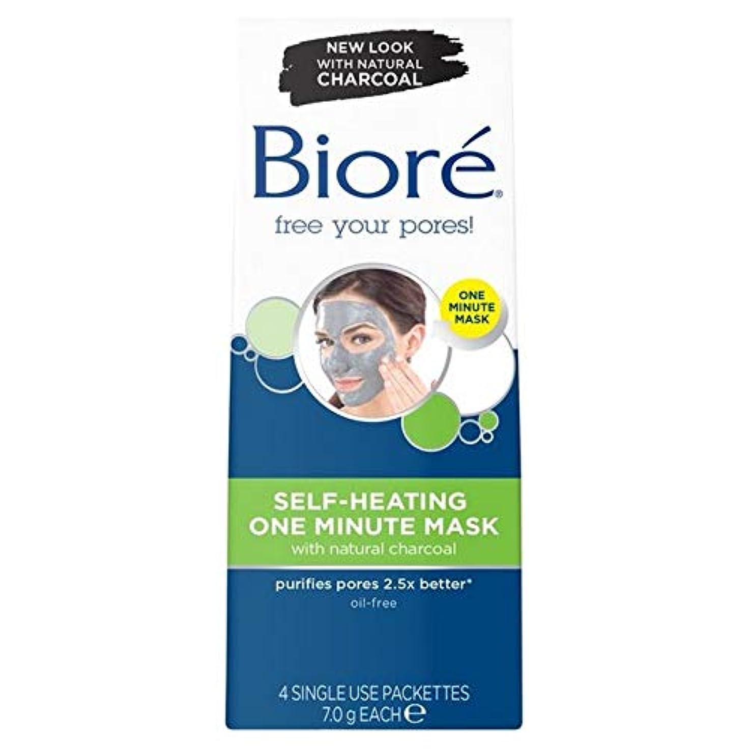 くまほのかテクスチャー[Biore] ビオレ自己発熱1分マスク4×7グラム - Biore Self Heating One Minute Mask 4 x 7g [並行輸入品]