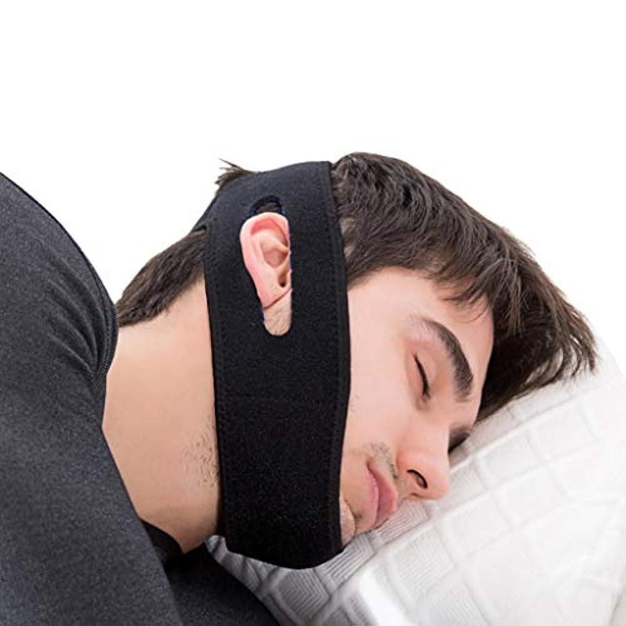 洗練誰ホバーフェイシャルリフティングベルト、Vフェースリフティングおよび締め付け、ユニセックスフェイシャル減量マスク、減量チーク(全コード、黒+青)