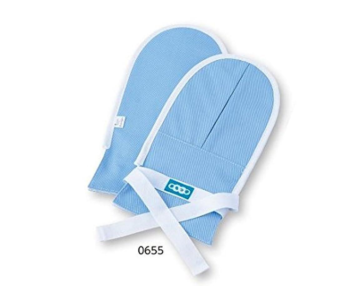 リブ構築する孤独な8-7827-01抑制手袋(まもっ手タック付)ブルー