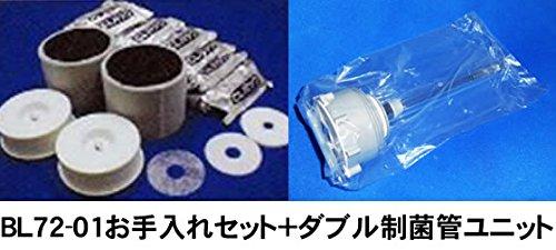 ジャノメ 24時間風呂 【お手入れセット BL72-01】+【ダブル制菌管ユニット】 湯名人CL バスエースCL