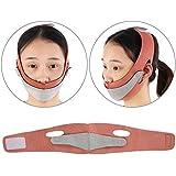 顔の輪郭を改善し、二重あご、脂肪蓄積、筋肉弛緩を効果的に改善するためのVフェイス美容包帯(02)