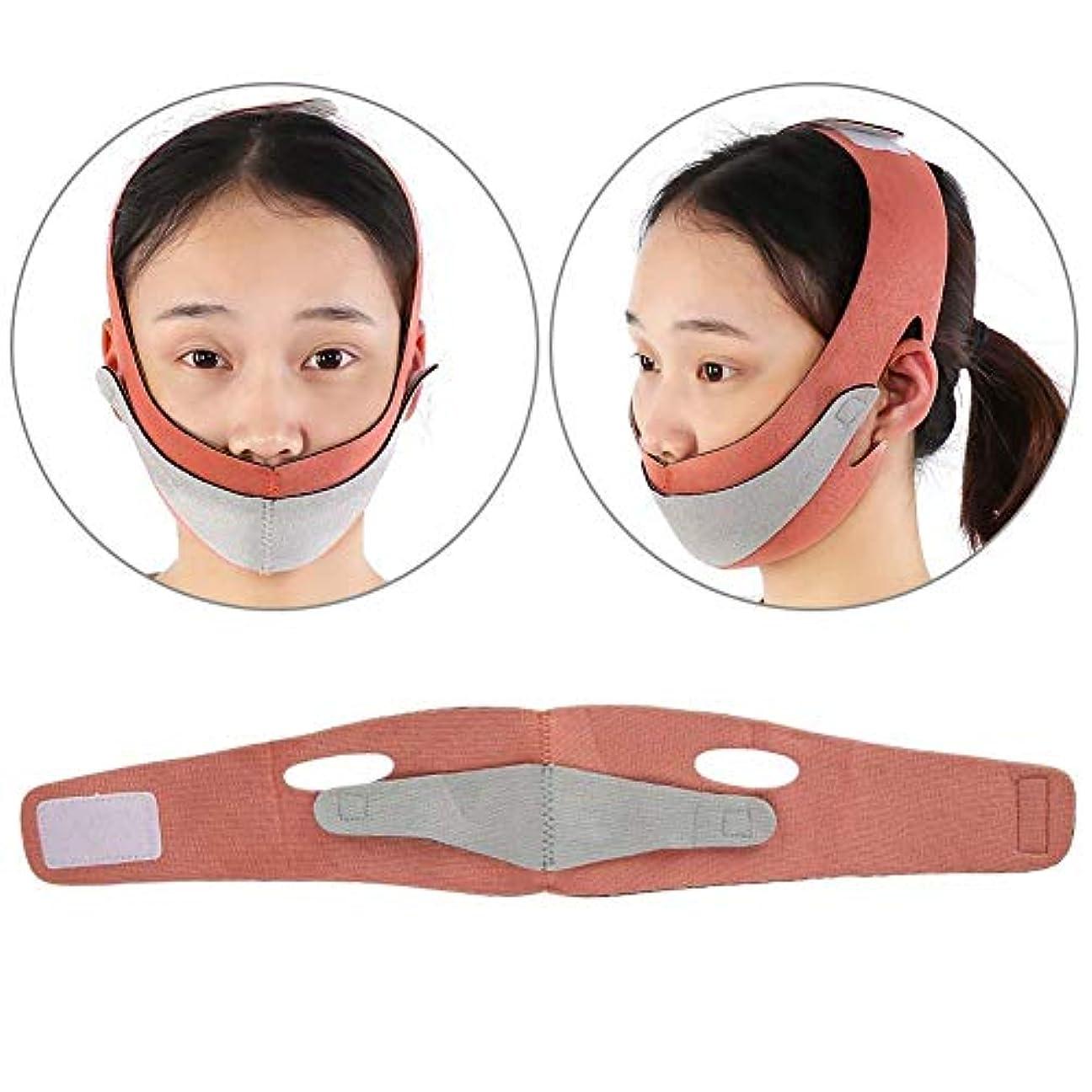 準備した急流しなやか顔の輪郭を改善し、二重あご、脂肪蓄積、筋肉弛緩を効果的に改善するためのVフェイス美容包帯(02)