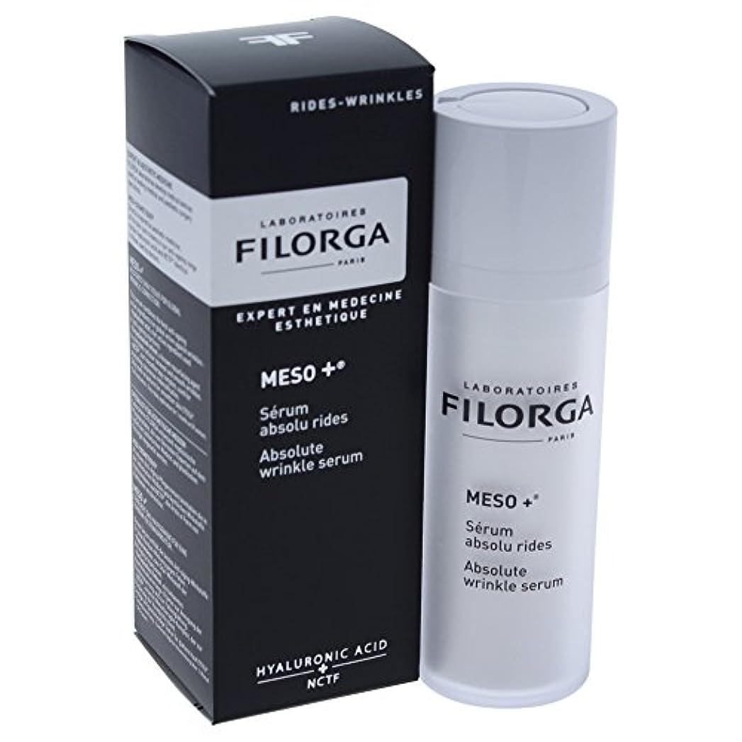 [フィロルガ] メゾプラス MESO+ 30ml [海外直送品][フランス直送品] [並行輸入品]