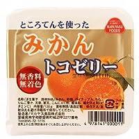 マルヤス食品 フルーツトコゼリー・みかん 130g [その他] ×2セット