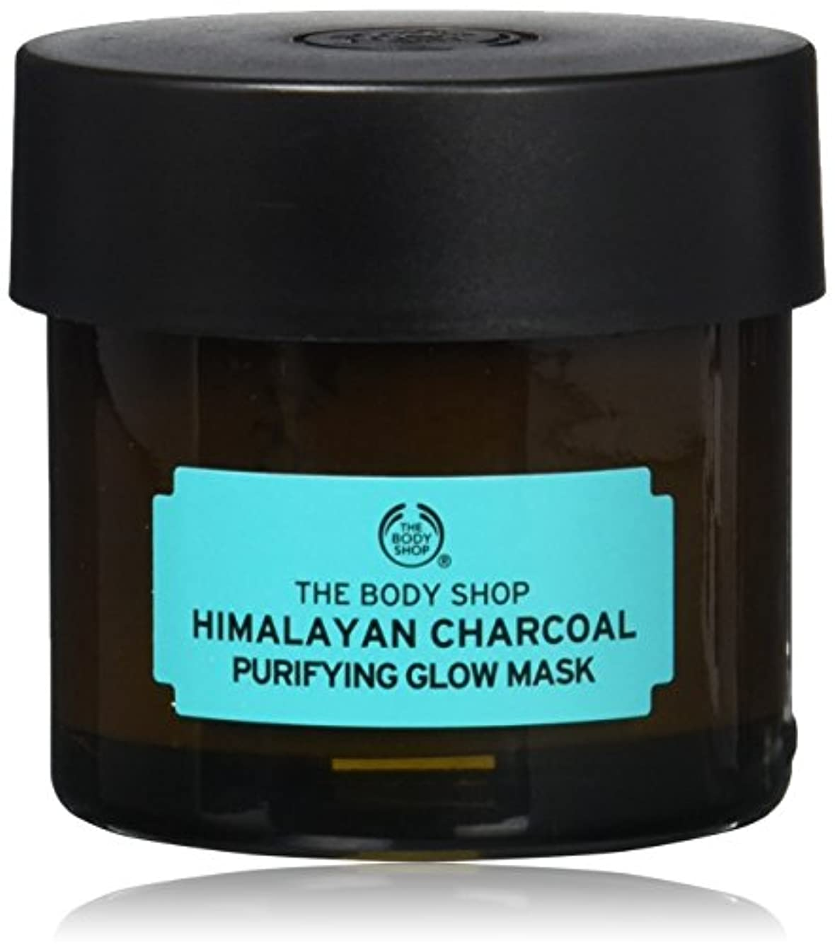 ペレット平方乳白色Himalayan Charcoal Purifying Glow Mask