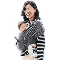 【ママリ口コミ大賞受賞】コニー抱っこ紐 (Konny by Erin) スリング 新生児から20kg 収納袋付き 国際安全認証取得 ぐっすり抱っこひも (チャコール) (XS)