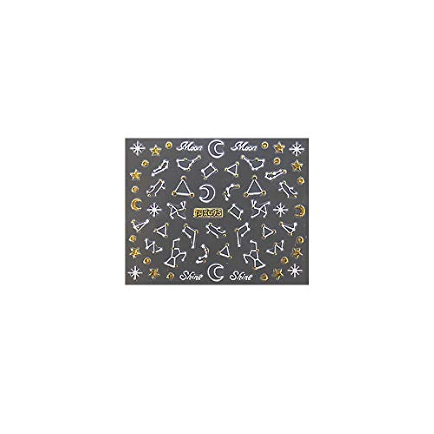 パキスタンモナリザ船尾irogel イロジェル ネイルアート ネイルシール 星座シール【X095】