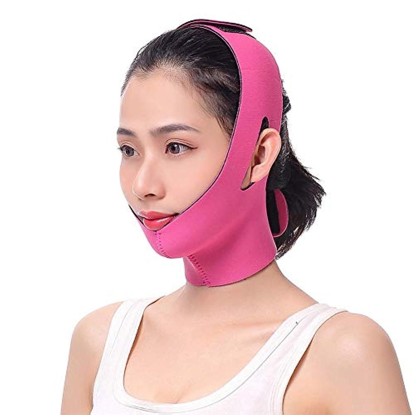 文明化するサーマルキャプチャー薄い顔ベルト、スリープ包帯Vフェイスは、2色を防ぐフェイシャル・ルーピングダブルチンリデューサー通気性軽量マスクマスク (Color : A)