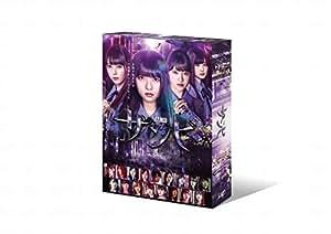 【Amazon.co.jp限定】ドラマ「ザンビ」Blu-ray BOX (オリジナルICカードステッカー 付)