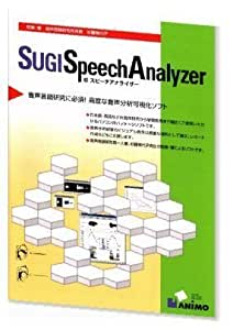 SUGI SpeechAnalyzer