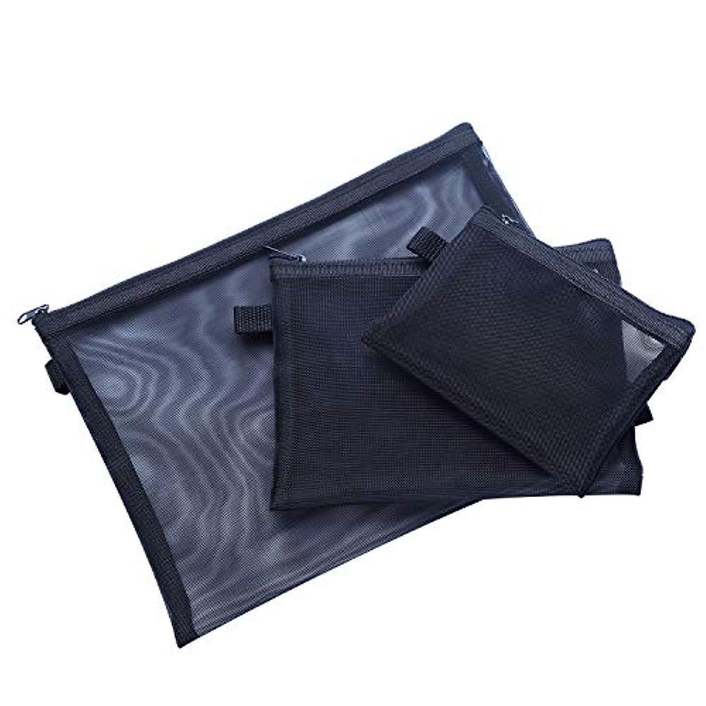 失礼な軽くソーダ水HOYOFO メッシュケース 化粧ポーチ 収納 小物入れ 多機能 3点セット 黒