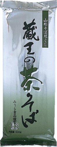 茶そば 500g