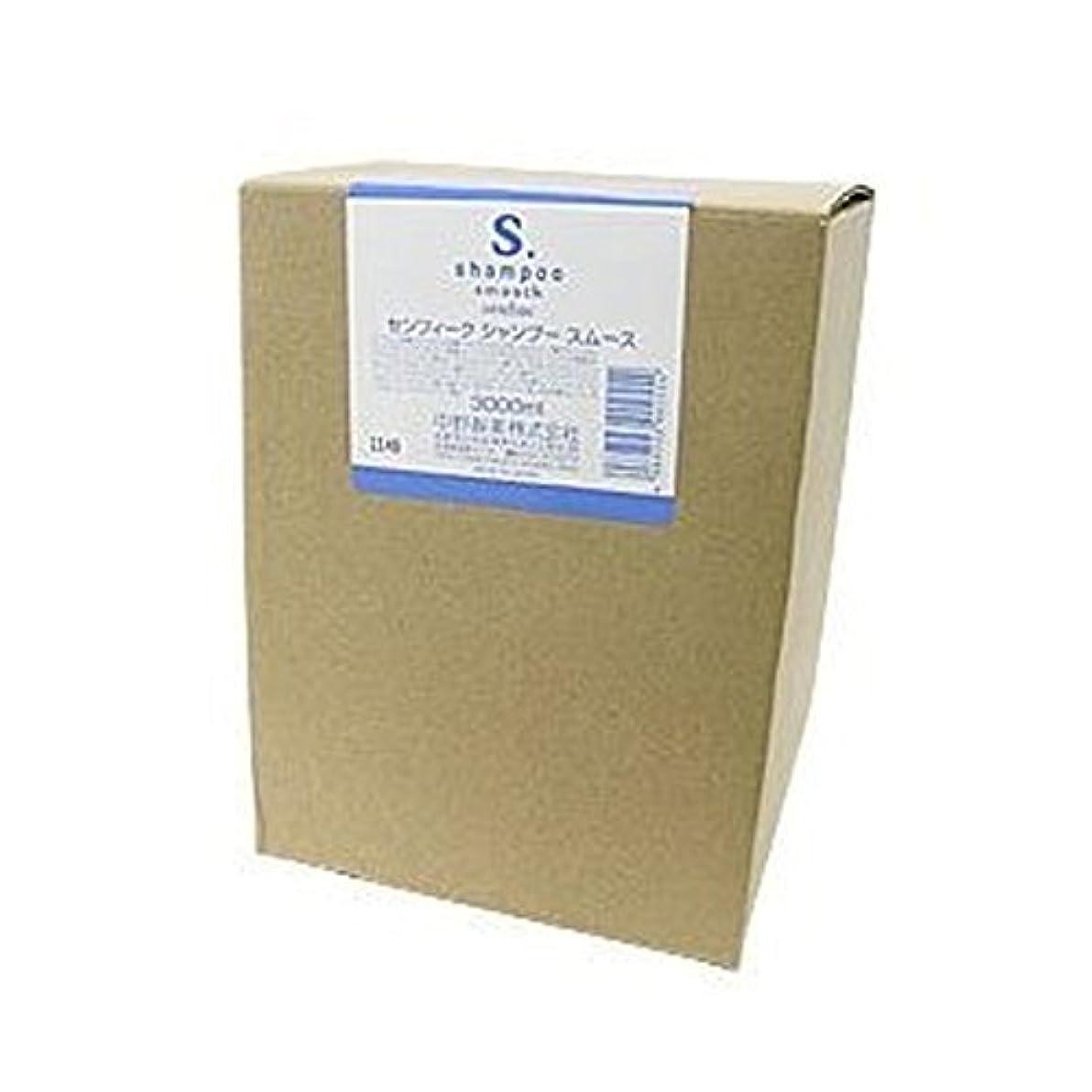 批評出力チャネル中野製薬 センフィーク シャンプー スムース 10L