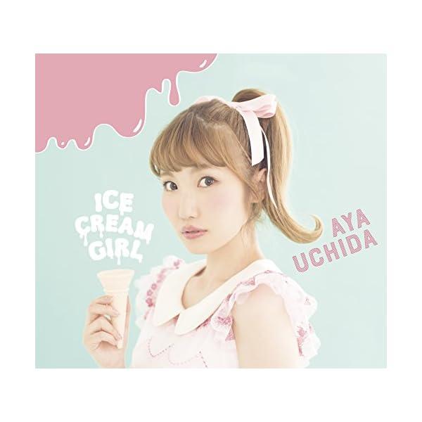 ICECREAM GIRL(初回限定盤A)(CD...の商品画像