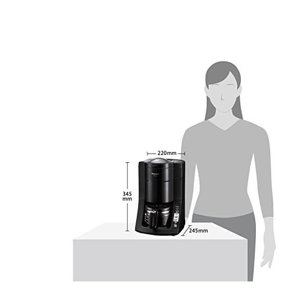 パナソニック 沸騰浄水コーヒーメーカー 全自動...の紹介画像2