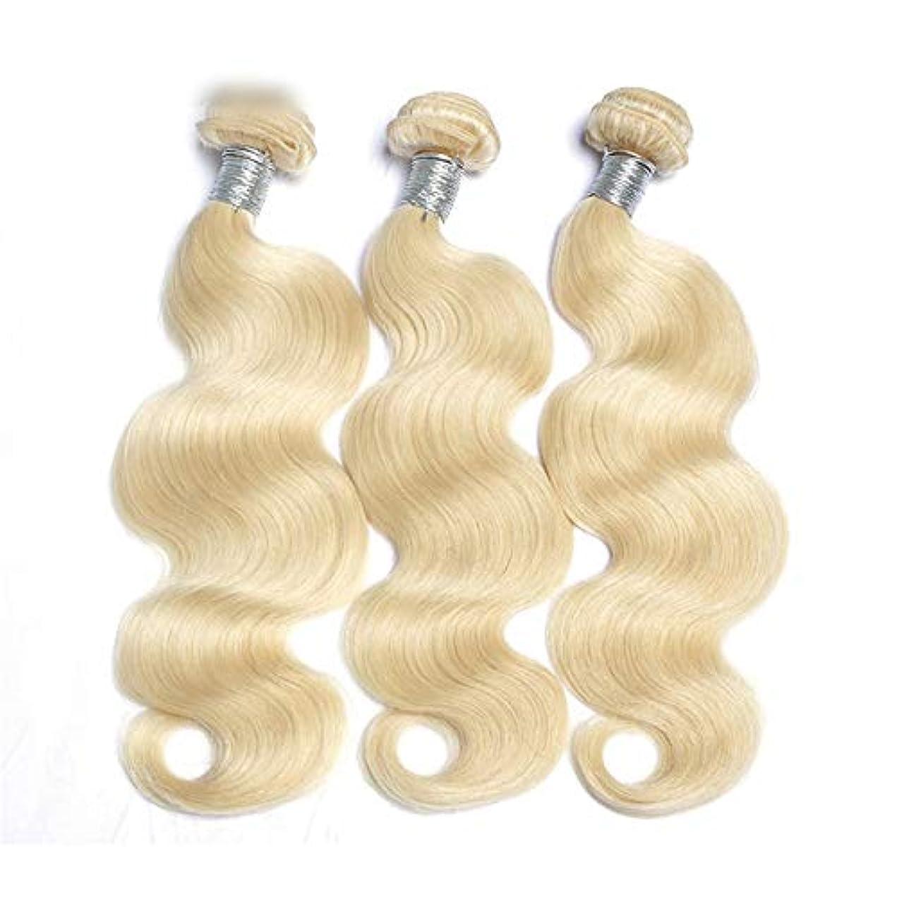 嫌な散髪アルファベット順WASAIO 閉鎖バンドル編むの拡張子を持つ本物の人間の髪、ブラジルのボディウェーブブロンドウィーブ (色 : Blonde, サイズ : 10inch)