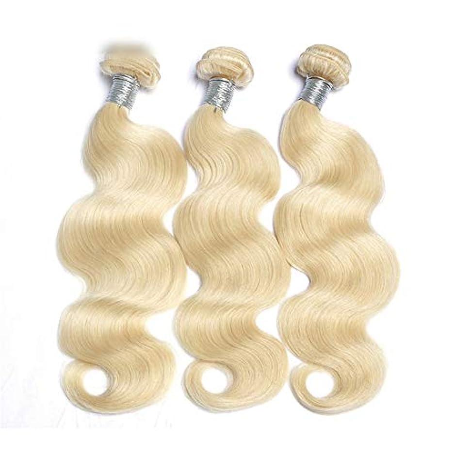 是正損失メンテナンスYESONEEP 100%本物の人間の髪の毛のブラジルの実体波ブロンドの束髪織りエクステンション合成髪レースかつらロールプレイングかつら (色 : Blonde, サイズ : 16 inch)