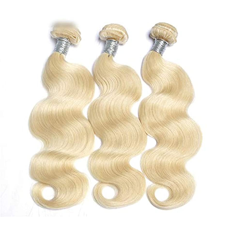 紀元前ラフ睡眠究極のWASAIO 閉鎖バンドル編むの拡張子を持つ本物の人間の髪、ブラジルのボディウェーブブロンドウィーブ (色 : Blonde, サイズ : 10inch)