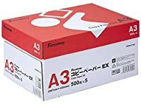 コピー用紙 A3 コピーペーパーEX 白色度93% 高白色 2500枚 (500×5)