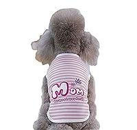 犬服 夏犬用スタライプTシャツ 純綿 薄い 通気性いい 超柔らかい 元気柄 Teddy可愛いワンさん服 (XXL, ピンク)
