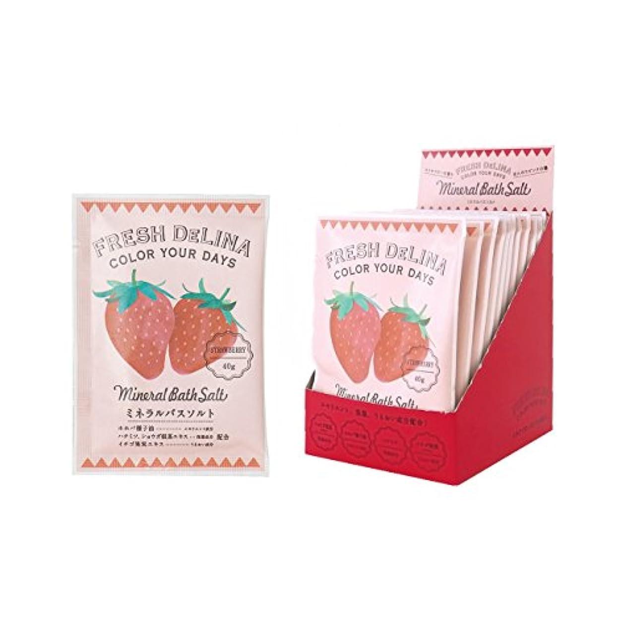 キリンバース療法フレッシュデリーナ ミネラルバスソルト40g(ストロベリー) 12個 (海塩タイプ入浴料 日本製 ジューシーなイチゴの香り)