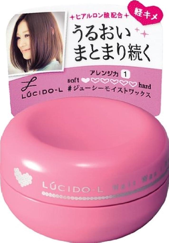 ねじれ降下乳剤LUCIDO-L (ルシードエル)  #ジューシーモイストワックス 60g