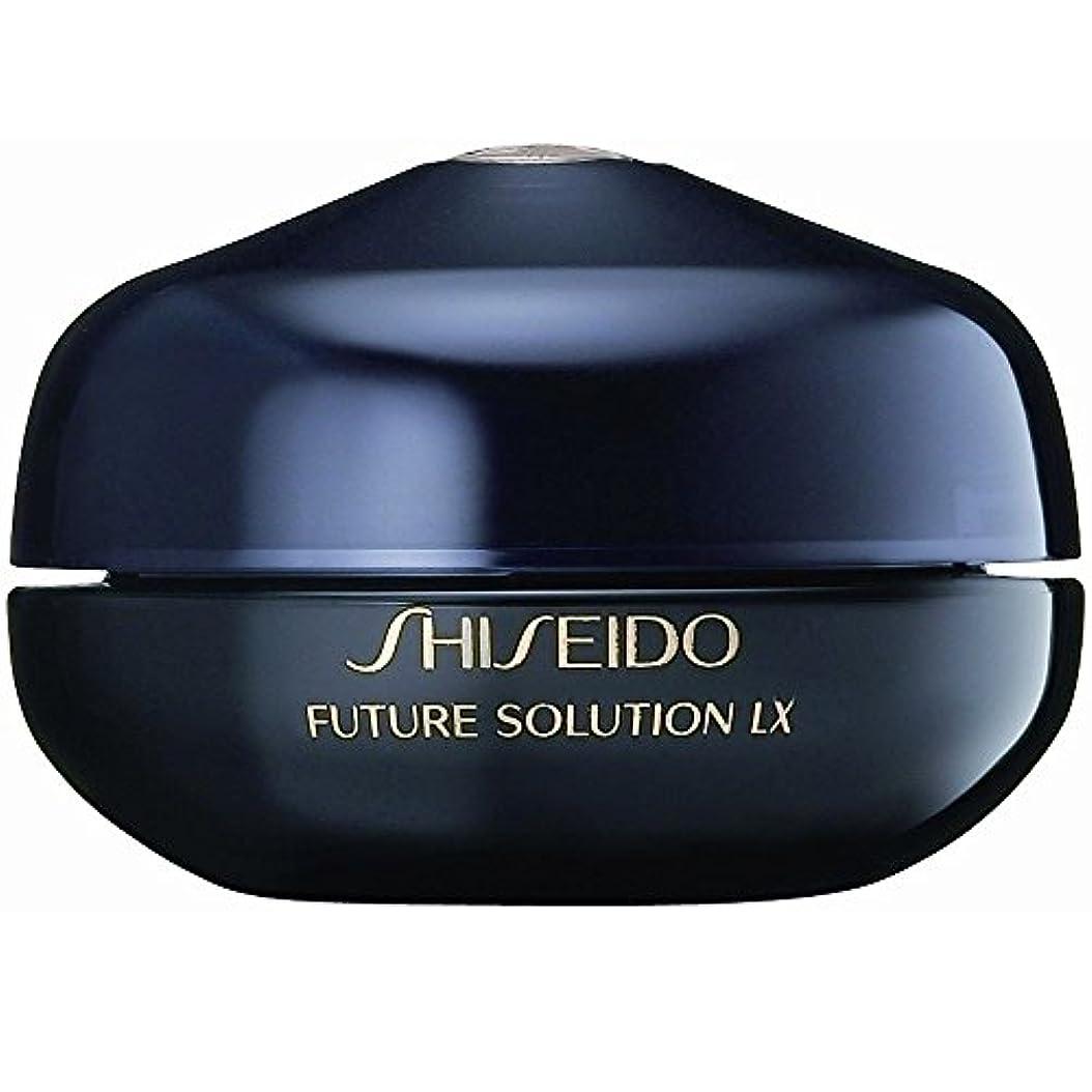 戸惑う重力タック[Shiseido] 資生堂フューチャーソリューションLxの目と唇の輪郭再生クリーム15Ml - Shiseido Future Solution Lx Eye And Lip Contour Regenerating...