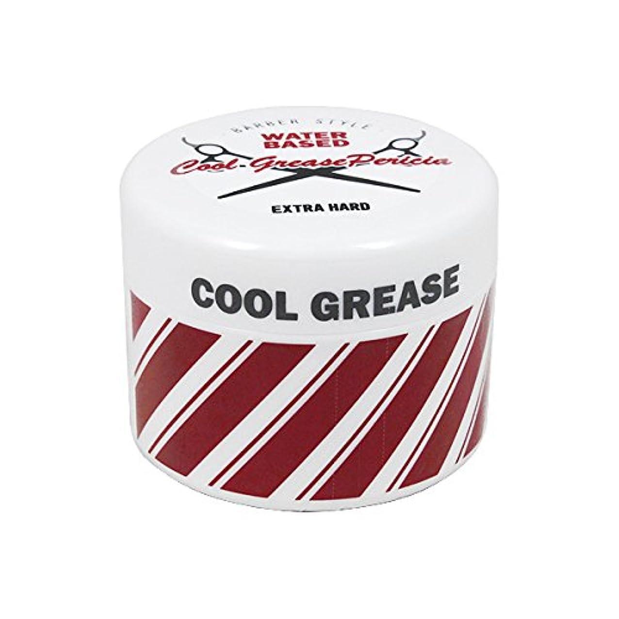 確立ブラシ全くクールグリース?ペリシアEX EXTRA HARD(水溶性グリース) 210g