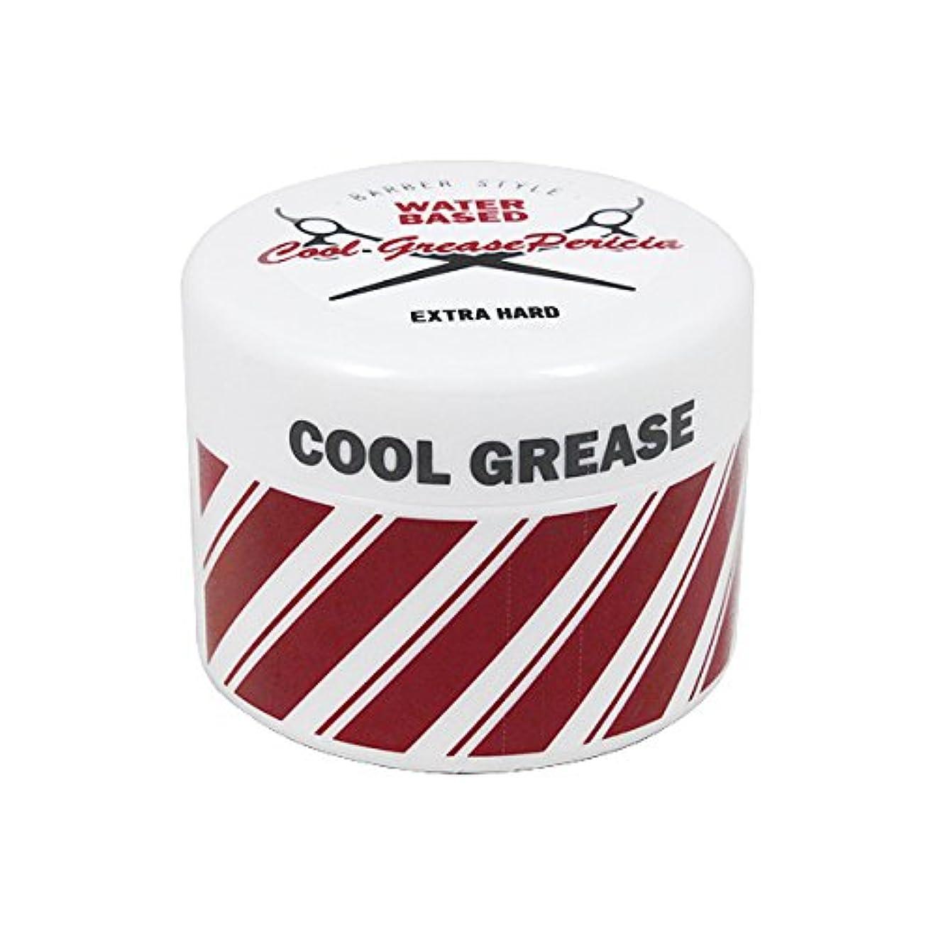 優れた実現可能上下するクールグリース?ペリシアEX EXTRA HARD(水溶性グリース) 210g