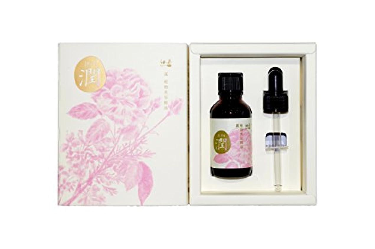 白鳥雷雨周術期漢 植物美容精油 潤(JUN) (10ml)