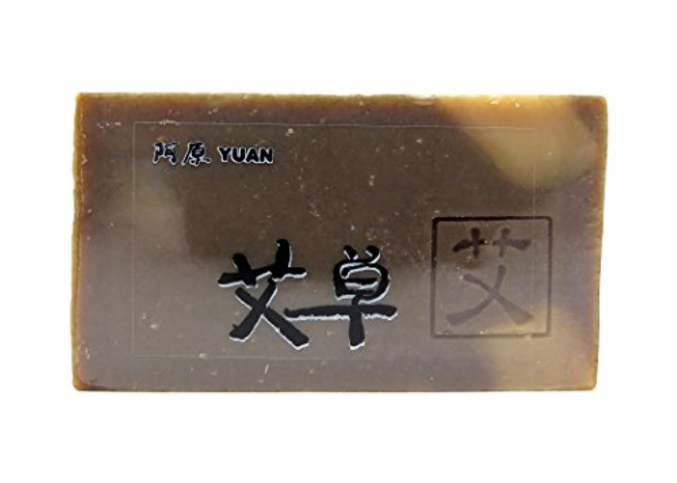 スキニーターゲット利用可能ユアンソープ ヨモギ 固形 100g
