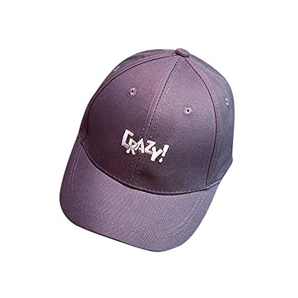容疑者症状文化Racazing Cap 野球帽 ヒップホップ メンズ 男女兼用 夏 登山 帽子スパンコール 可調整可能 プラスベルベット 棒球帽 UV 帽子 軽量 屋外 Unisex Hat