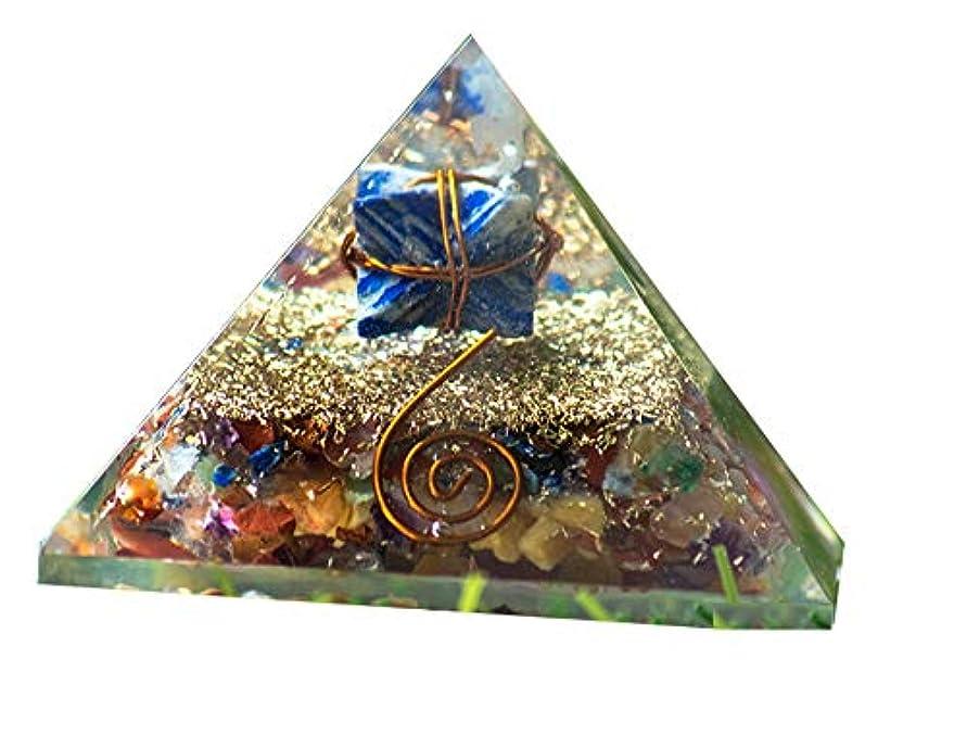外部航海の物理的なcrocon Mix Chakra Gemstone Orgone Pyramid with Lapiz Lazuli Merkabaエネルギージェネレータのオーラクレンジング、レイキHealing、チャクラバランシング...