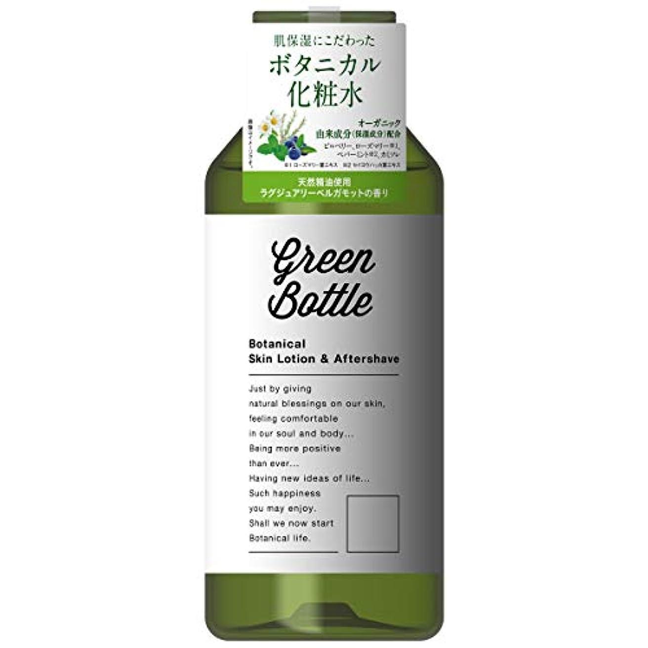 松プット変動するグリーンボトル ボタニカル化粧水