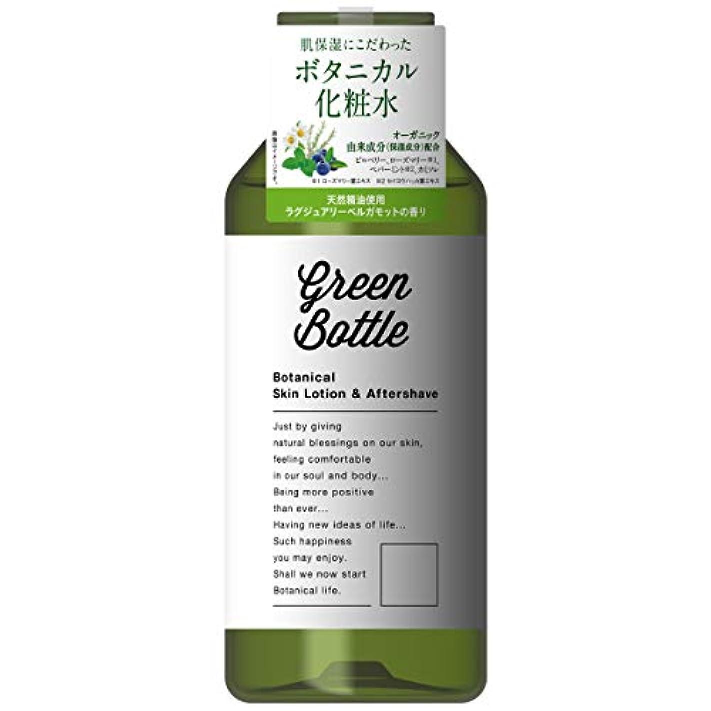 人口びんエゴイズムグリーンボトル ボタニカル化粧水