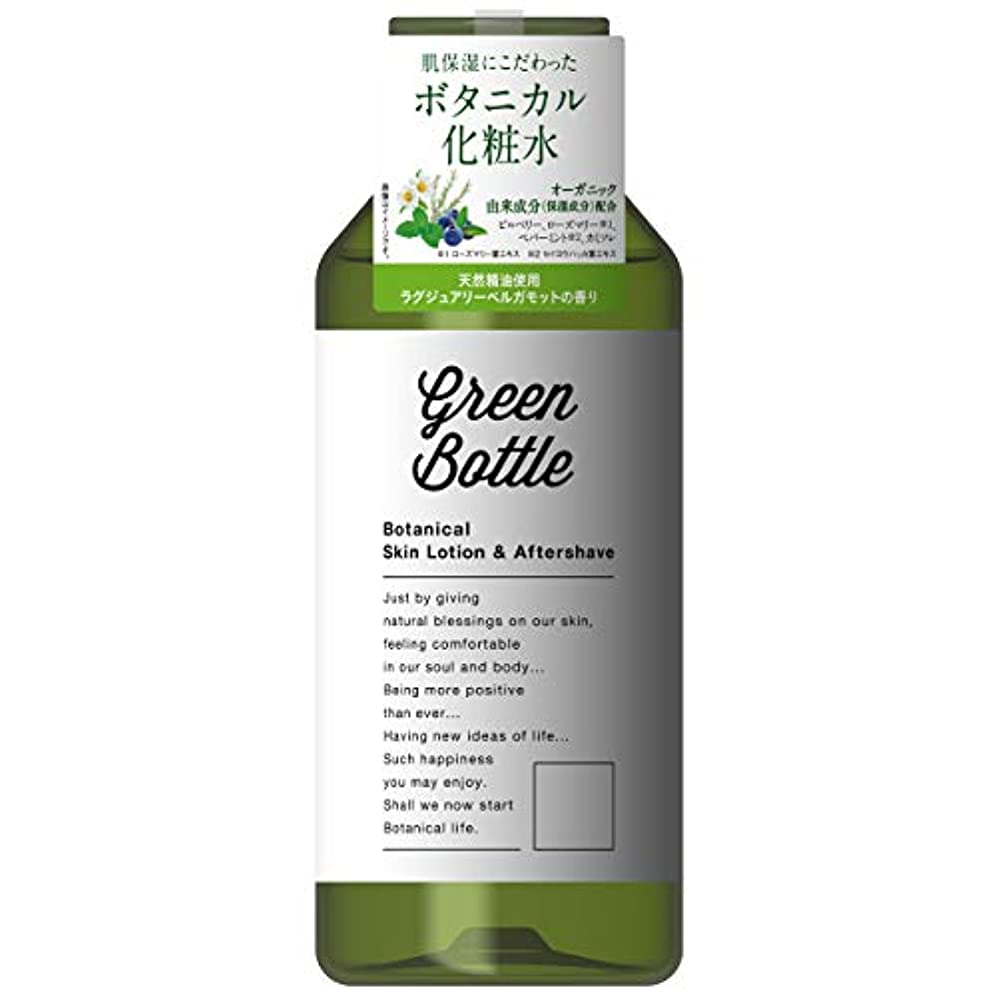 悪名高いヘルシー出版グリーンボトル ボタニカル化粧水