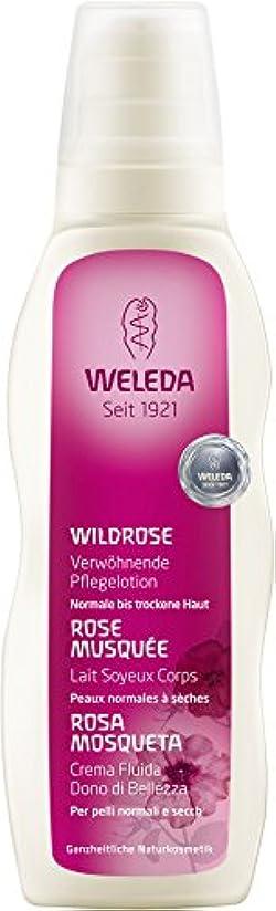 超音速疎外する持続的WELEDA(ヴェレダ) ワイルドローズボディミルク 200ml