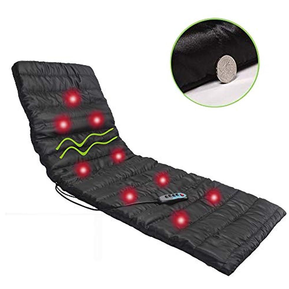 デイジーリズミカルな傾向RanBow マッサージマットレス マッサージ シート クッション マットレス 電動マッサージ 昼寝用マッサージ 首 肩 腰 太もも ふくらはぎ 両面設計 凹凸設計 折り畳みが可能 リモコン付き 過熱保護装置