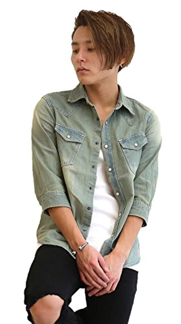 思い出す契約ロマンチックデニムシャツ メンズ 7分袖 デニム ヴィンテージ ウォッシュ ウエスタン コーデ
