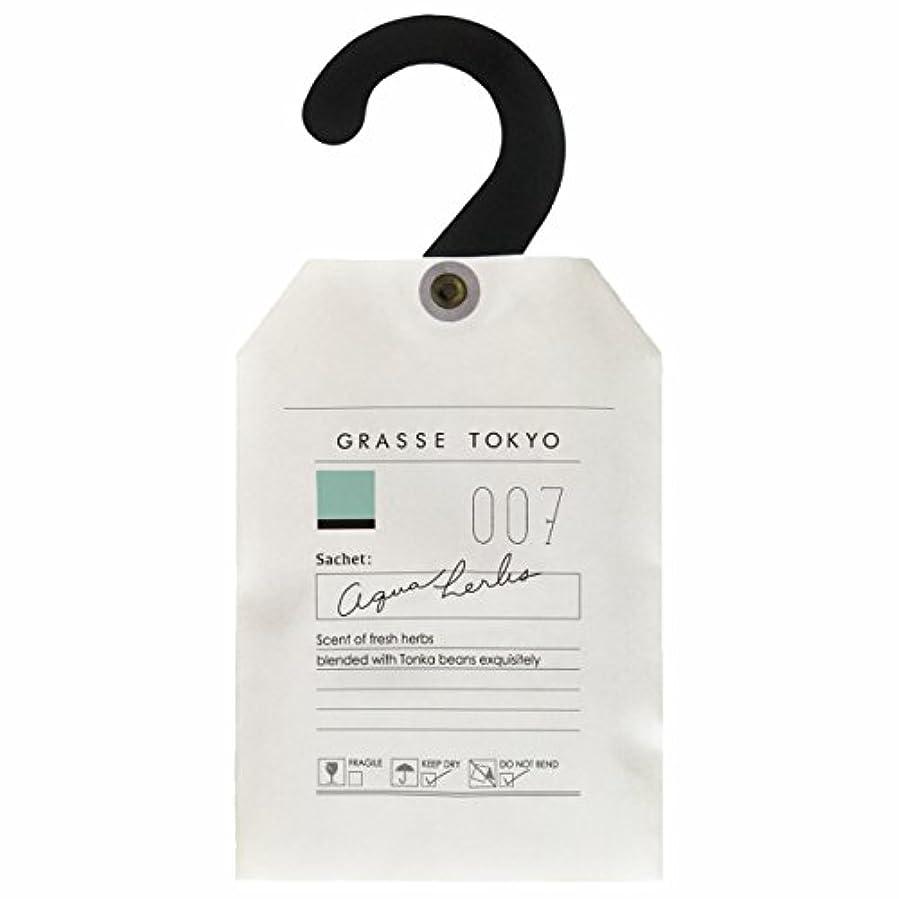 逆有益賢明なグラーストウキョウ サシェ Aqua herbs 15g