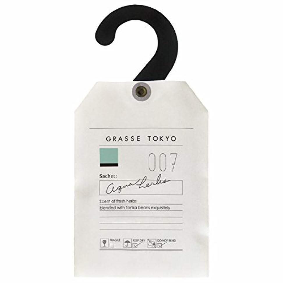 小売改修する脈拍グラーストウキョウ サシェ Aqua herbs 15g