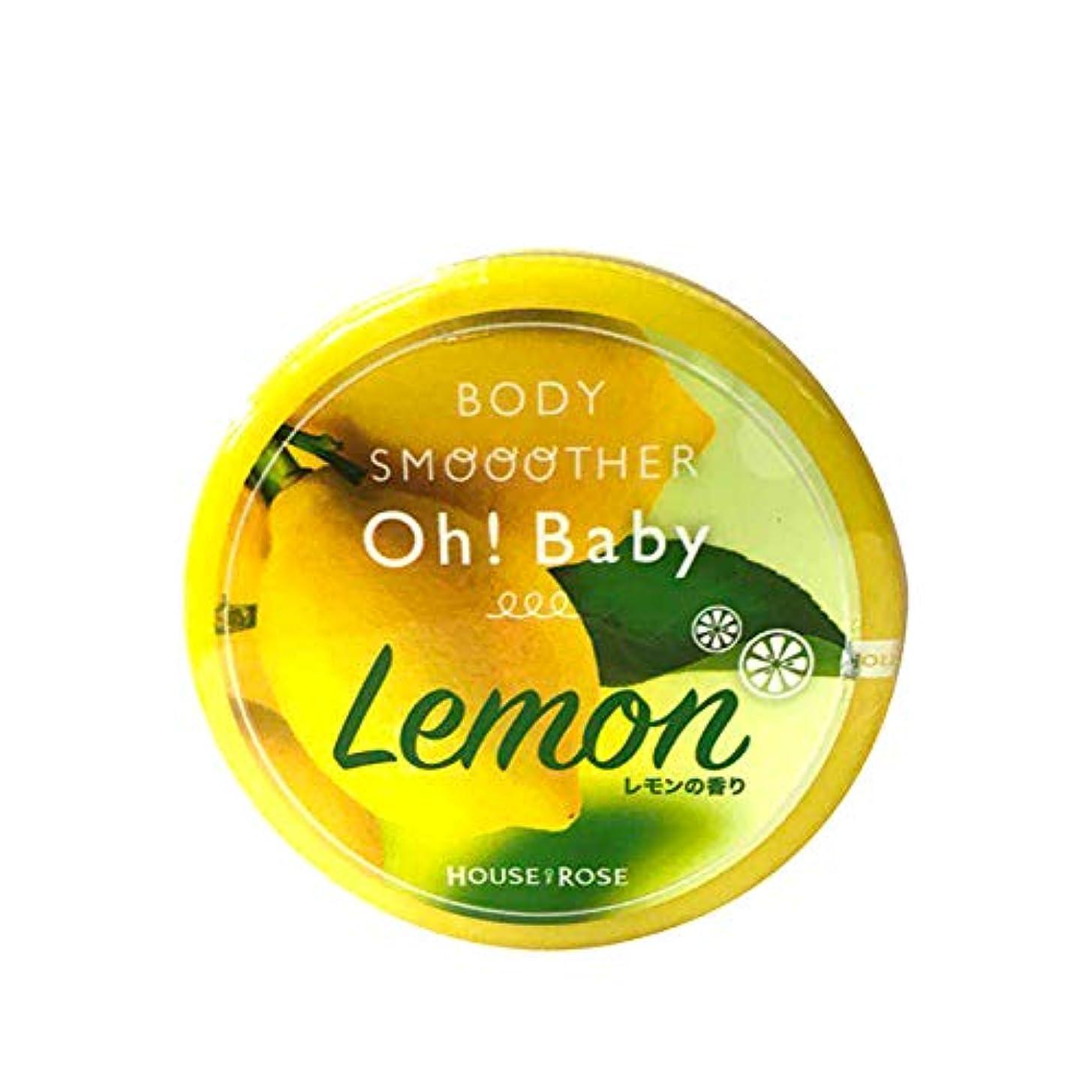 ストリーム副産物到着するHOUSE OF ROSE(ハウスオブローゼ) ハウスオブローゼ/ボディ スムーザー LM(レモンの香り)350g