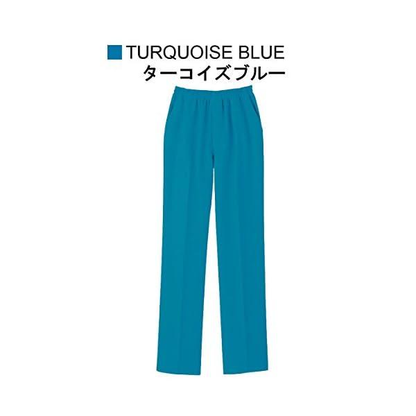 メディカルウェア 男女兼用パンツ WH11486...の商品画像
