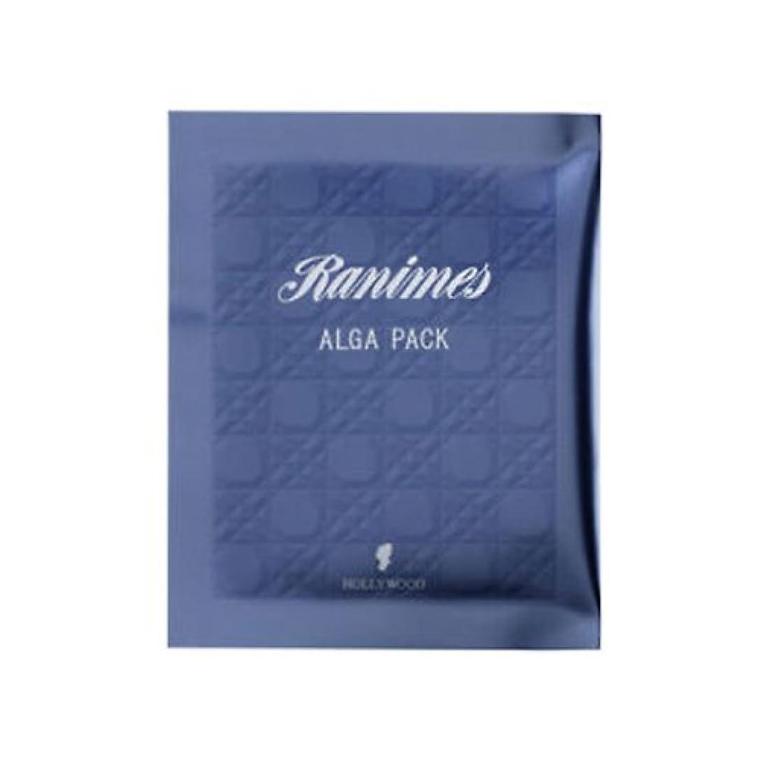 習熟度から冷酷なハリウッド化粧品 ラニメス アルゲパック C  13g×14包