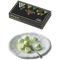 ルタオ (LeTAO) チョコレート ナイアガラ ショコラブラン フレ 8個入 ホワイトチョコレート バレンタインデー