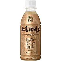 UCC 上島珈琲店 黒糖入りミルク珈琲 カフェオレ ペットボトル 270ml×24本