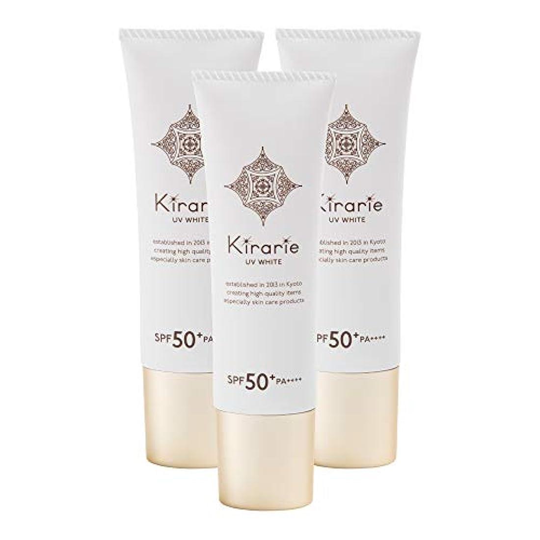 証明する宙返り成熟キラリエUVホワイト 25g 化粧下地にも 日焼け止めクリーム SPF50+プラス PA++++ フォープラス 医薬部外品 薬用美白UVクリーム (3個)