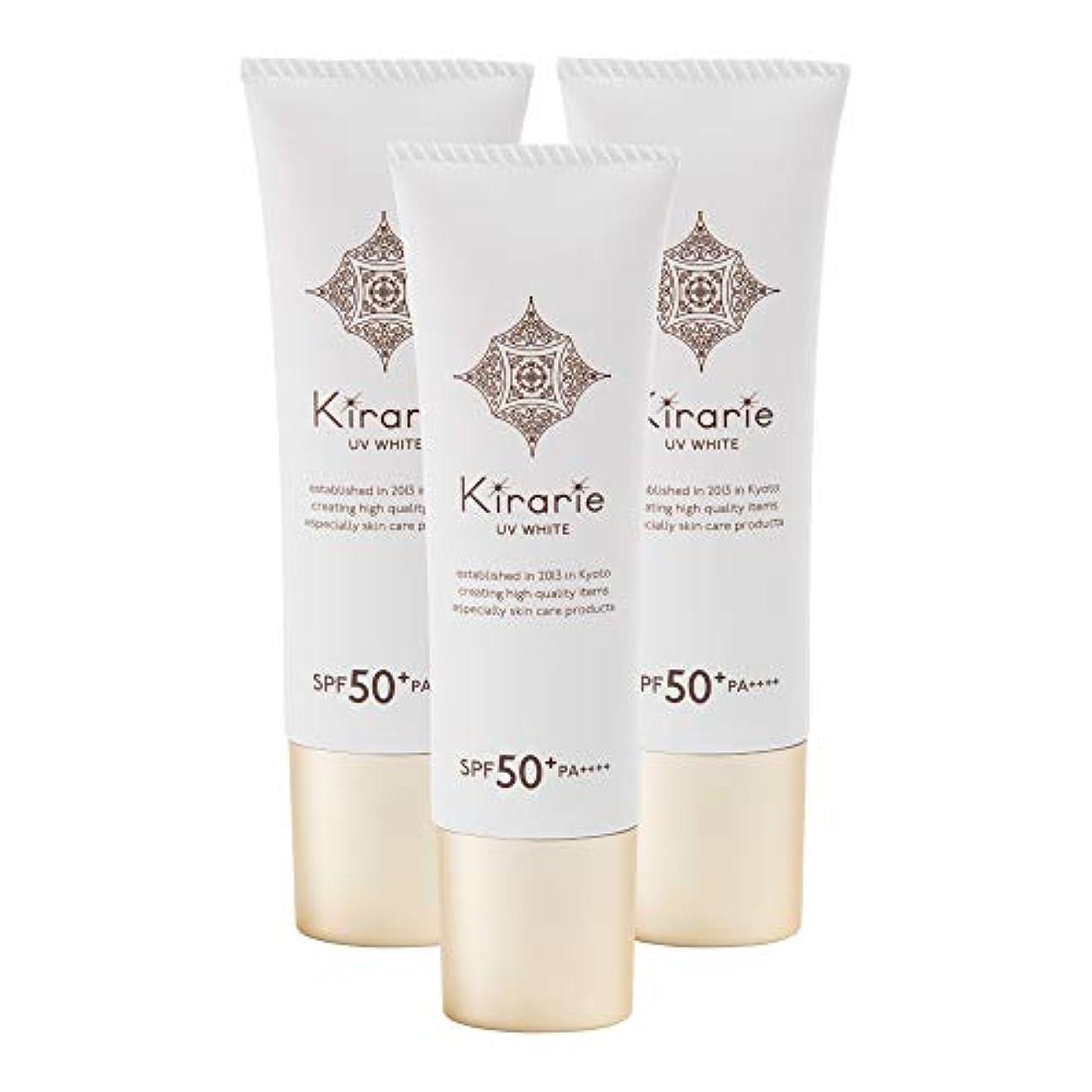 急性香水辛いキラリエUVホワイト 25g 化粧下地にも 日焼け止めクリーム SPF50+プラス PA++++ フォープラス 医薬部外品 薬用美白UVクリーム (3個)