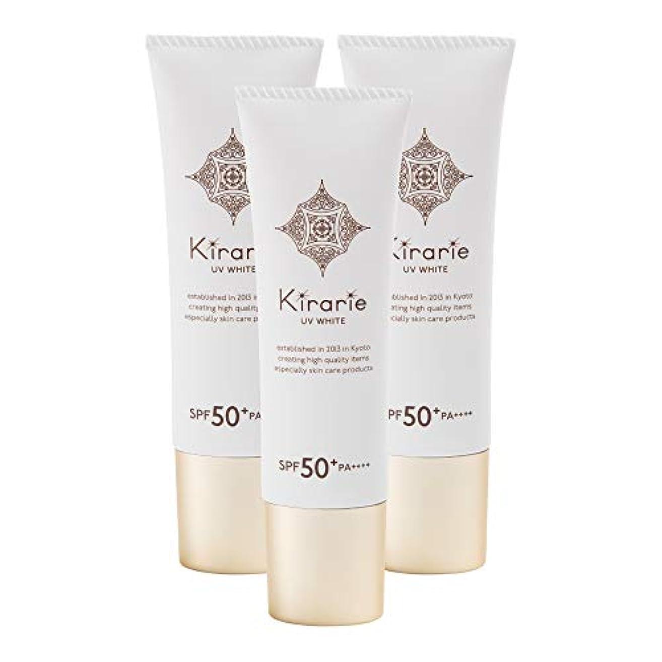 注釈おばさん検査キラリエUVホワイト 25g 化粧下地にも 日焼け止めクリーム SPF50+プラス PA++++ フォープラス 医薬部外品 薬用美白UVクリーム (3個)
