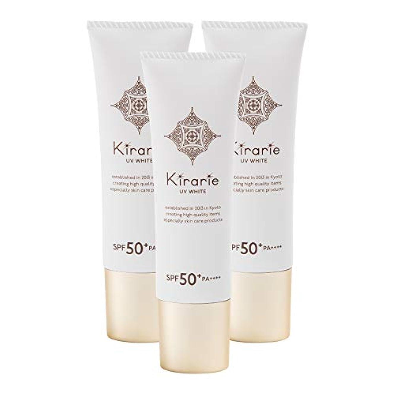 ミュートほとんどの場合アンプキラリエUVホワイト 25g 化粧下地にも 日焼け止めクリーム SPF50+プラス PA++++ フォープラス 医薬部外品 薬用美白UVクリーム (3個)